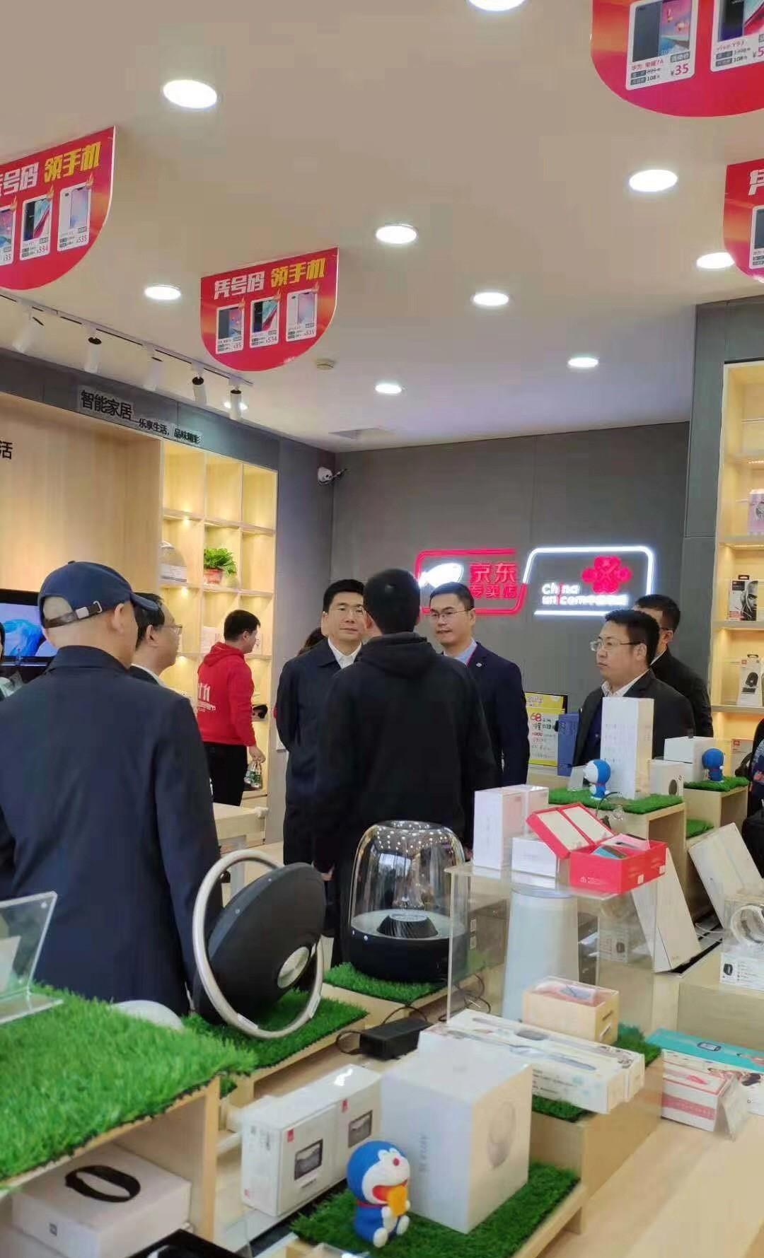 中国联通副总经理买彦州到访京东专卖店,携手共推无界零售变革