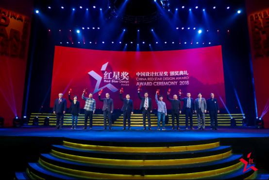 为品牌两周年献礼 VV7荣获中国设计红星奖金奖